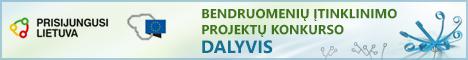 Bendruomenių konkurso DALYVIO logotipas