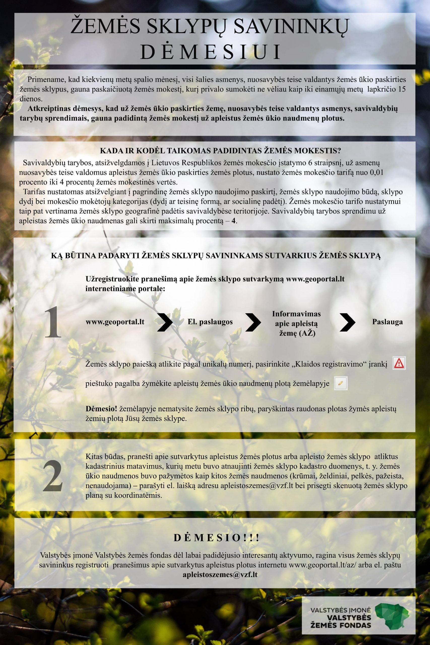 VŽF informacija žemės sklypų savininkams